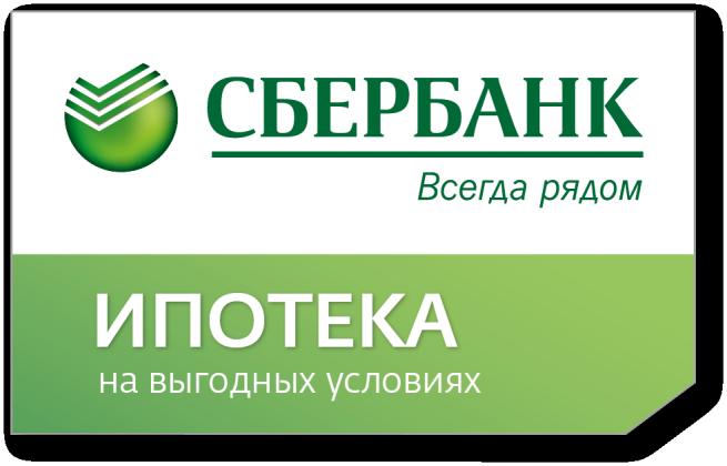 sberbank 655x420